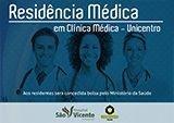 Edital 005/2017 – Oitava Chamada Chamada Residência Médica